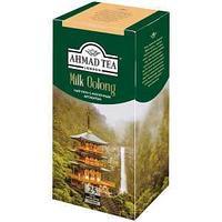 Чай Ahmad Tea, Milk Oolong, зеленый улун, с ароматом молока, 25 фольгированных пакетиков.