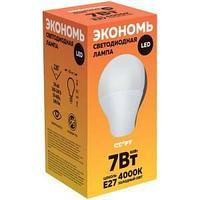 Лампа светодиодная, ECO LED GLS, E27, 7W40.