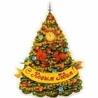 """Новогоднее оконное украшение со светодиодом """"Елочка"""", 8,5*8,5см"""