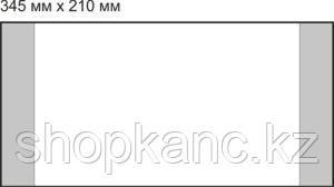 Набор обложек для тетради 210х345 мм, 5шт./упак