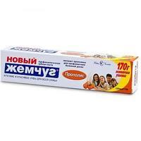 Зубная паста, Прополис, 125 мл.