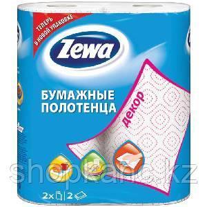 """Полотенца бумажные в рулонах Zewa """"Декор"""", 2-слойные, 2шт."""