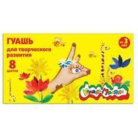 Гуашь Каляка-Маляка 17 мл, 8 цветов 3+