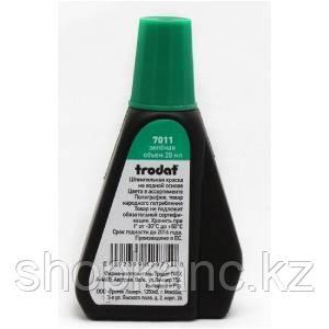 Штемпельная краска на водной основе 7011-З  Trodat