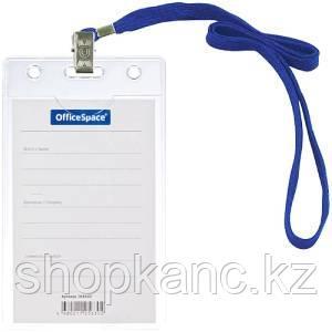 Бейдж вертикальный OfficeSpace, 63*105мм (размер вставки 55*85мм), с клипсой на синем шнурке
