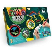 Набор креативного творчества «DINO ART Тираннозавр,Стегозавр,Паразауролоф»
