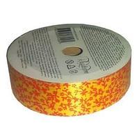 Лента для праздничной упаковки подарков, цвет желтый, размер ленты: 2,5 см х 10 м.