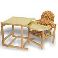 "Стол-стул для кормления Вилт ""СТД-07"", (СТД0704 желтый)"