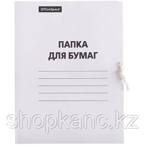 Папка для бумаг с завязками, картон немелованный, 280 г/м2, белая.