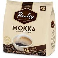Кофе в зернах Paulig Mokka, натуральный, степень обжарки-3, упаковка 500 гр.