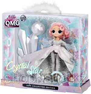 Кукла L.O.L Surprise! LOL Сюрприз O.M.G. Crystal Star 2019 Коллекционное издание Модная кукла