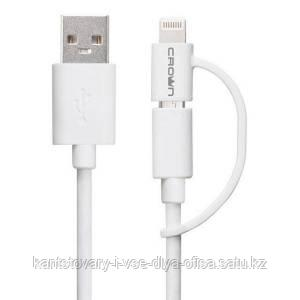 Универсальный кабель.Lightning- для Iphone,Ipad,Ipod и micro USB