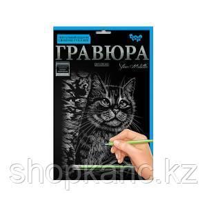 "Набор для творчества ""Гравюра Кот около дерева"" (серебро) А4"