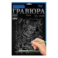 "Набор для творчества ""Гравюра Котёнок"" (серебро) А4"