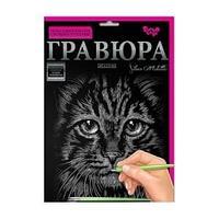 """Набор для творчества """"Гравюра Мордочка кота"""" (серебро) А4"""