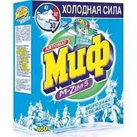 МИФ Автомат Морозная Свежесть 400гр