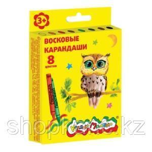 Восковые карандаши Каляка-Маляка 8 цветов круглые