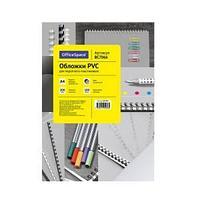 Обложка для переплета A4 OfficeSpace, 200 мкм, пластик прозрачный бесцветный, 100 л.