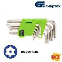 Ключи имбусовые Tamper-Torx 9 шт, T10-T50, СИБРТЕХ. 12321