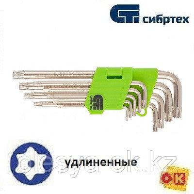 Ключи имбусовые Tamper-Torx 9 шт, T10-T50, СИБРТЕХ. 12322