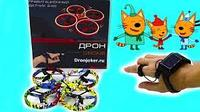 Квадрокоптер DRON JOKER Intelligent Drone
