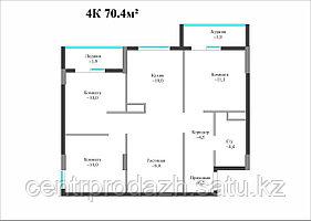4 комнатная квартира в Айсафи 70.4 м²