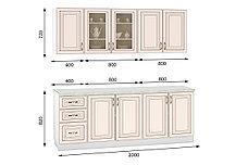 Комплект мебели для кухни Империя 2000, Бежевый, MEBEL SERVICE(Украина), фото 3