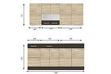 Комплект мебели для кухни Грета 1800, Сонома, MEBEL SERVICE(Украина), фото 2