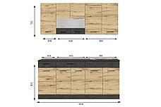 Комплект мебели для кухни Грета 1800, Грената, MEBEL SERVICE(Украина), фото 2