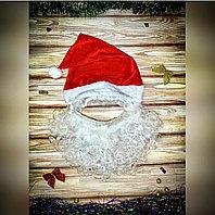 Шапка Дед Мороза с бородой
