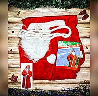 Тулуп Деда Мороза (с капюшоном)