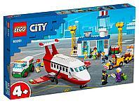 LEGO: Городской аэропорт CITY 60261
