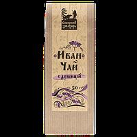 Иван-чай с душицей 50 г Сибирский Знахарь