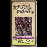 Шоколад белый Мелисса и чёрная смородина 100 г Сибирский Клад