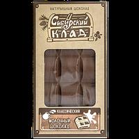 Шоколад молочный Классический 100 г Сибирский Клад