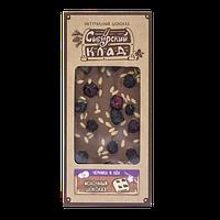 Шоколад молочный Черника и лён 30 г Сибирский Клад