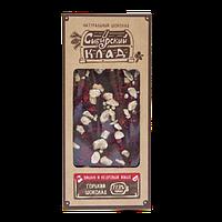 Шоколад горький Вишня и кедровый жмых 30 г Сибирский Клад