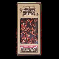 Шоколад горький Клубника и корица 30 г Сибирский Клад