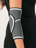 Бандаж неопреновый с подушечкой для поддержки локтевого сустава
