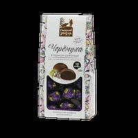 Конфеты Черёмуха в горьком шоколаде 10 шт коробка (~120 г)