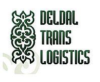 """ТОО """"Deldal Trans Logistics"""""""