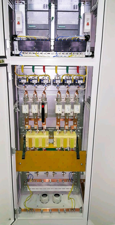 Вводно- распределительное устройство ВРУ 1-18-80