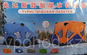 Палатка куб трехслойная на синтепоне 200X200 с полом