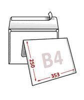 Конверт пакет белый В4 с расширением, с отрывной лентой по короткой стороне (код 433)
