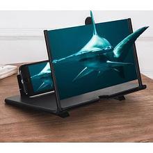 Экран подставка  увеличивающая с подставкой  для смартфона с эффектом 3D