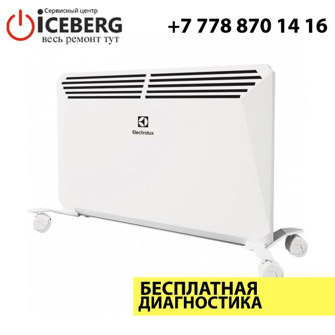 Ремонт обогревателей Electrolux