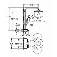 Душевая система GROHE 26509000 Euphoria SmartControl 260 Mono