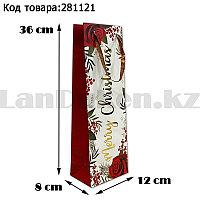 Пакет подарочный для бутылок 12см х 36см х 8см в новогодней тематике красный с розами