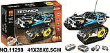 """Конструктор Аналог лего Lego Technic 42095 Lari Technica """"Скоростной вездеход"""" на р/у 2 в 1, 418 деталей, фото 3"""
