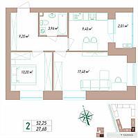 2 комнатная квартира в ЖК VIEW PARK 52.2 м², фото 1